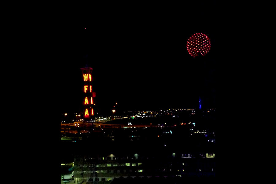 Wolfgang Puck's Five Sixty sits upon the peak of Reunion Tower.