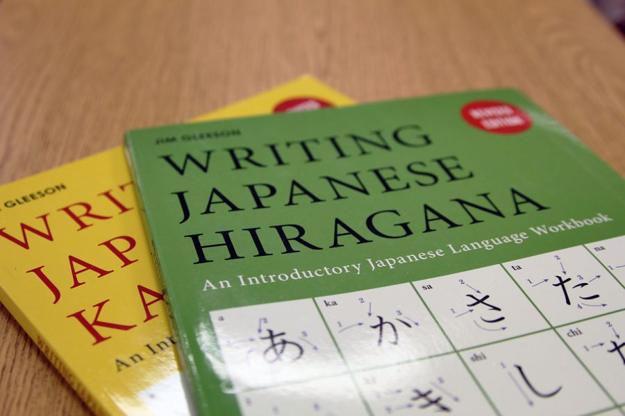 Clark+and+her+siblings+were+rewarded+with+a+trip+to+Tokyo+Disney+Sea+after+finishing+their+first+Japanese+language+textbook.+Japanese+has+three+written+languages%3A+Hiragana%2C+Katakana+and+Kanji.+They+worked+on+reading%2C+writing+and+speaking+while+in+the+country.